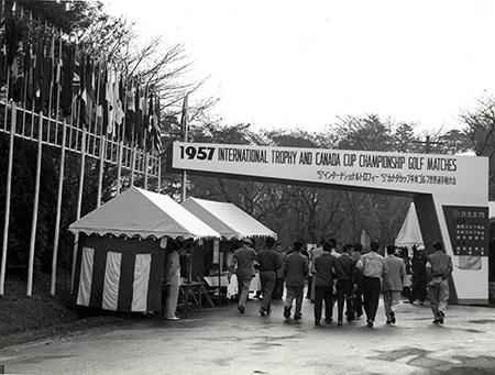 1957年 カナダカップ | 写真で見る主要大会 | Digital Museum | 霞ヶ関 ...